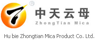 Hu bie Zhongtian Mica Product Co. Ltd.